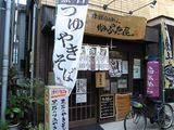 トミちゃん_R002