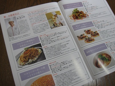 フードライターrieの食日記
